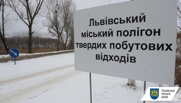 Мер Львова просить Раду створити ТСК з розслідування сміттєвої блокади