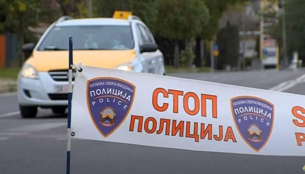 Північна Македонія знову ввела комендантську годину