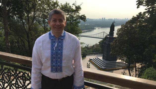 Росія проводить у Бразилії операцію з дискредитації України - посол