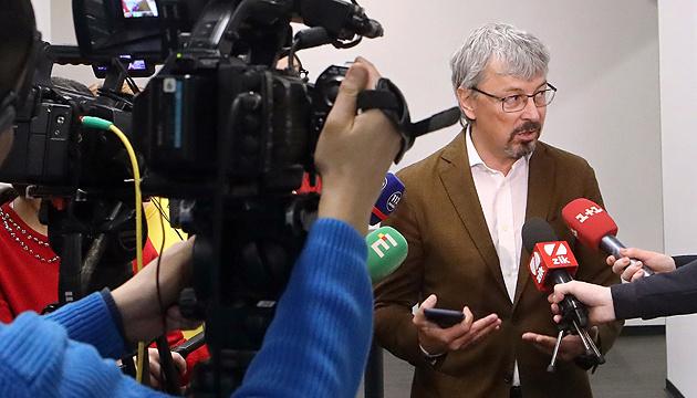 Ткаченко: Ми солідарні з білорусами у їхньому прагненні до свободи