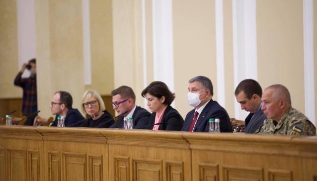 Протидія поліцейському свавіллю: про що домовилися на нараді у Венедіктової