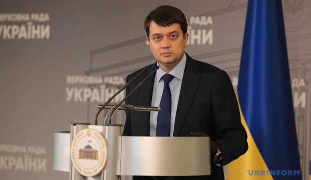 Razumkov: No supplements will be made to bill on special status of Donbas