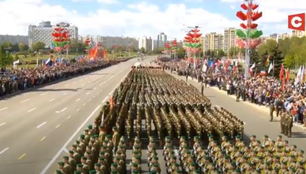 Нацрада перевірить телеканал, який транслював парад Перемоги у Мінську