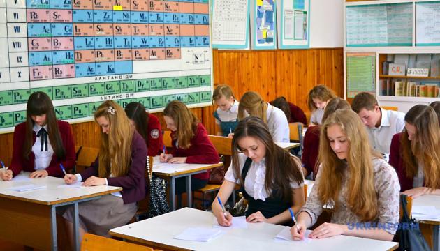 Випускники шкіл можуть пройти ДПА за власним бажанням - МОН
