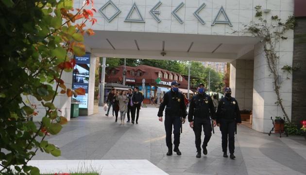 Нацгвардійці почали патрулювати курортні зони Одеси