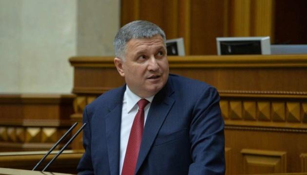 Проєкт постанови про звільнення Авакова передали на розгляд Ради
