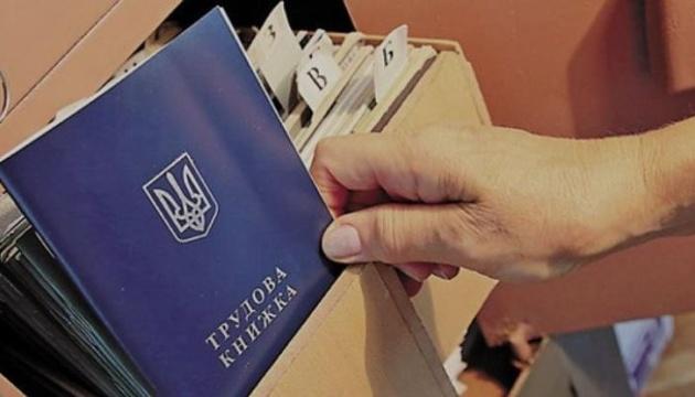 У Києві зареєстрували 22,7 тисячі безробітних