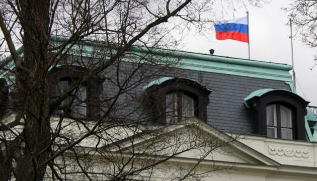Чехія висилає двох російських дипломатів через