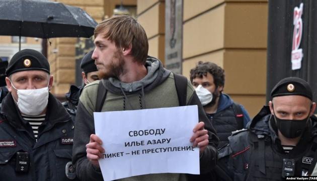 """""""Обнулення"""" Путіна: поліція затримала 140 протестувальників у Москві"""
