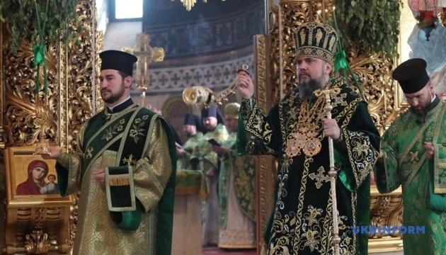 Епіфаній провів богослужіння у день Святої Трійці