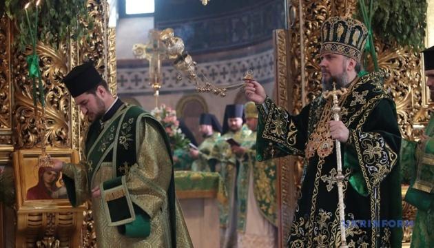 Епіфаній привітав українців з Трійцею
