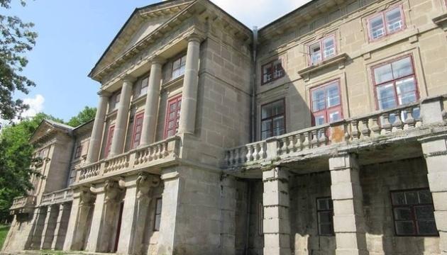 Тергромада на Хмельниччині відкрила туристичний сезон онлайн
