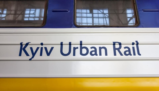 Київ відновлює рух міської електрички
