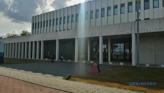Суд завершив засідання у справі МН17