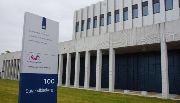 Справа МН17: суд у Нідерландах проводить десяте засідання
