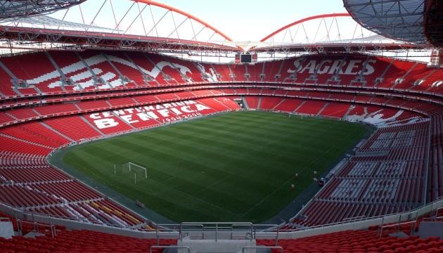 Лігу Європи можуть дограти в Лісабоні чи Франкфурті