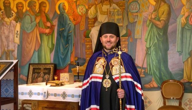 СУМ в Австралії привітала нововисвяченого єпископа Мельбурнської єпархії Миколу Бичка
