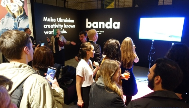 Українська Banda стала найефективнішим рекламним агентством у світі