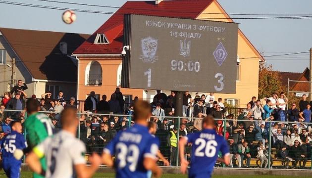 Полуфинал Кубка Украины «Минай» - «Динамо» начнут в 14:00