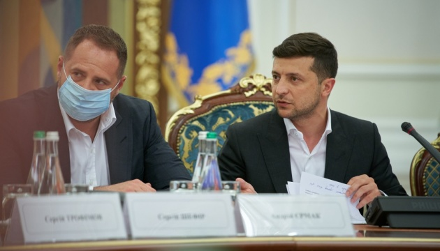 Economy minister reports to president about economic stimulus program to overcome COVID-19 effects