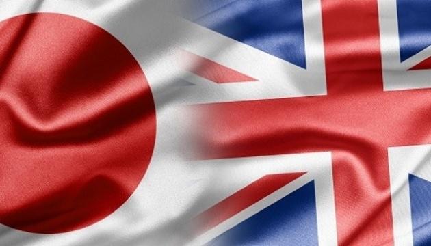 Британія та Японія розпочинають торгові переговори