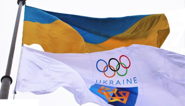 НОК виплатить стипендії кандидатам на участь в Олімпійських іграх в сумі 18,7 млн грн