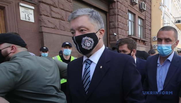 Порошенко заявив, що Венедіктова не вручила йому підозру