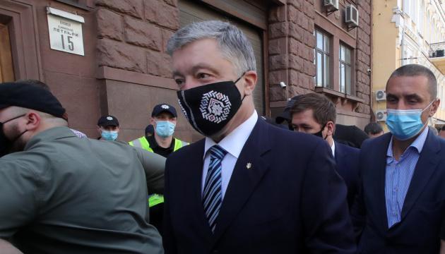 Oficina Estatal de Investigaciones fija el interrogatorio de Poroshenko para el 30 de junio