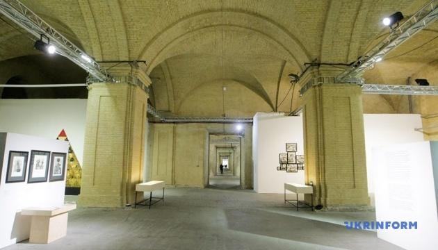 Мистецький арсенал поки не може відкритися, хоча виставка готова