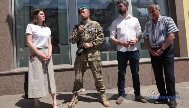 Відкриття фотовиставки «Героїчна оборона Донецького аеропорту» (2014-2015)