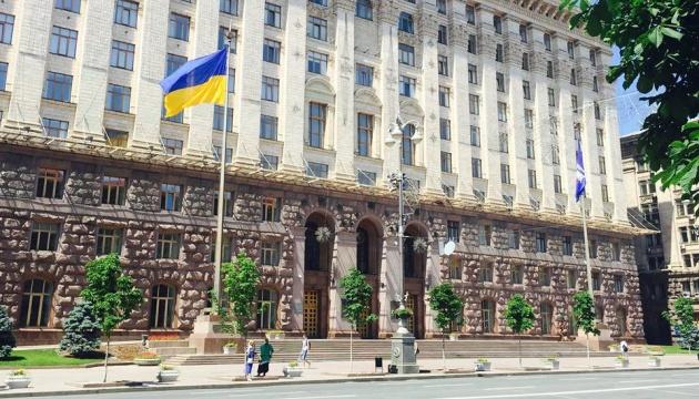 У Києві зареєстрували 13 кандидатів на посаду мера