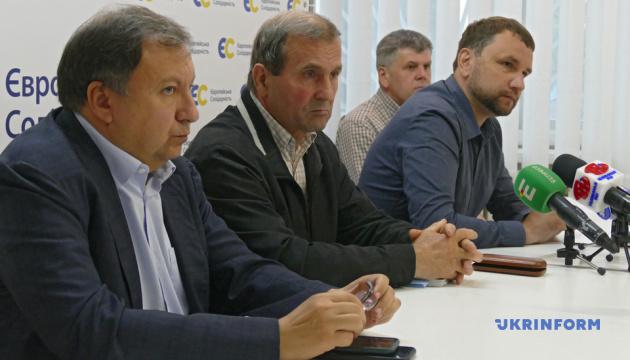 Вятрович возглавил Франковскую ячейку «Евросолидарности»
