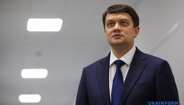 Разумков припускає, що Рада збиратиметься заради закону про гральний бізнес