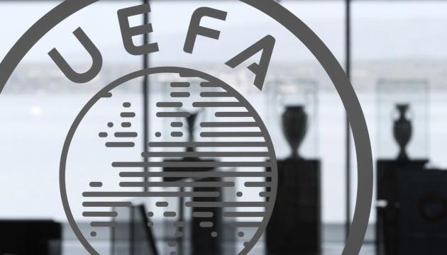 Виконком УЄФА визначиться з єврокубками, Лігою націй, Євро-2020 і чемпіонатом світу-2022