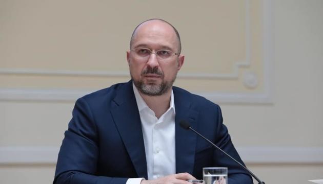 Шмыгаль обсудил с директором Всемирного банка совместные проекты