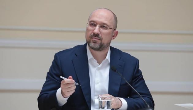 Ситуація з пожежами на Луганщині на контролі уряду та Президента - Шмигаль