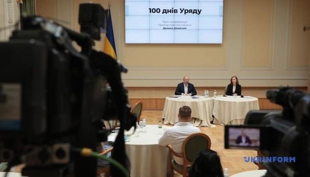 """""""Розігрів"""" економіки є одним з головних завдань уряду на рік – Шмигаль"""