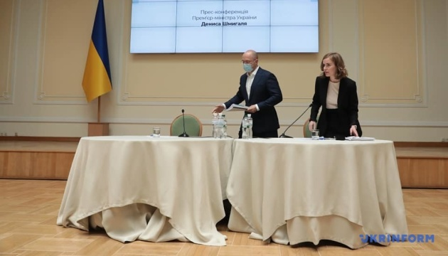 Ukraine will receive four more tranches from IMF