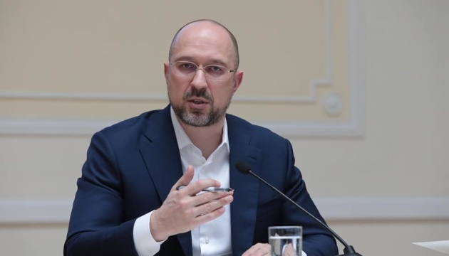 Кількість районів в Україні треба зменшити утричі — Шмигаль