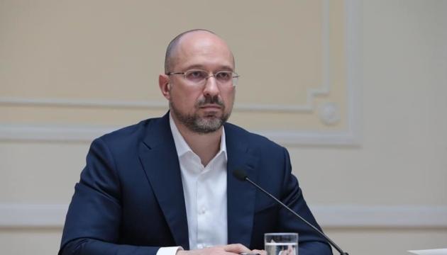 Україна отримає від МВФ ще чотири транші — Прем'єр