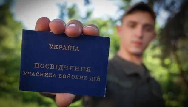 В Киеве с 1 июля приостановят бесплатный проезд по удостоверению УБД