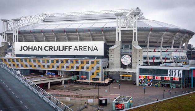 Амстердам підтвердив, що прийматиме матчі Євро-2020