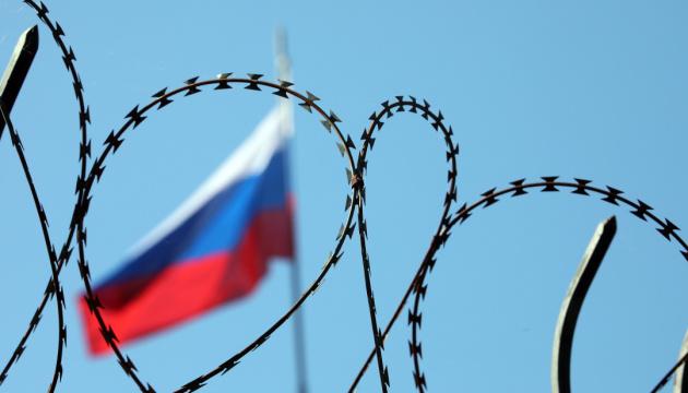 Штати не побояться заходів, здатних сильно вдарити по економіці РФ — радник Президента