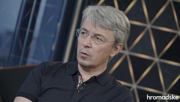 Українцям слід підвищувати свою медіаграмотність – Ткаченко