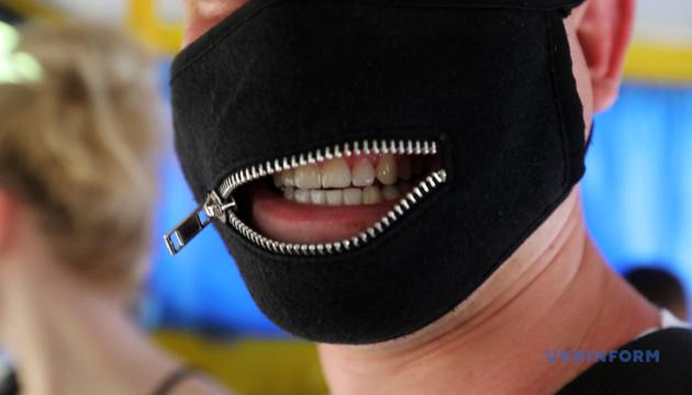 Порошенко в ГБР, вирусный антирекорд и Дали в Киеве