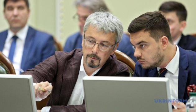 Ткаченко призывает соотечественников путешествовать по Украине