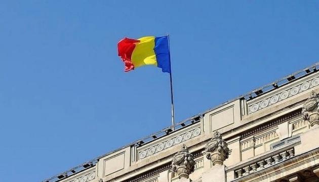 Дипломатичний скандал: Румунія теж відкликає посла з Білорусі