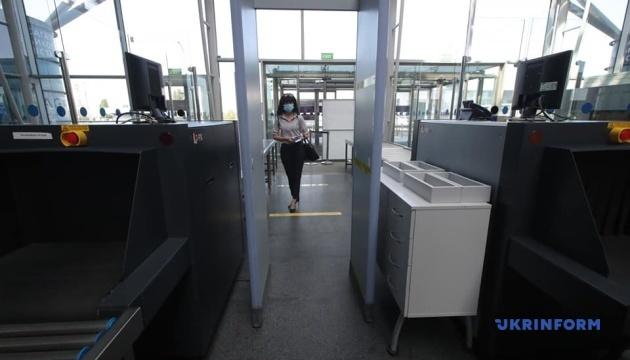 В аеропорту