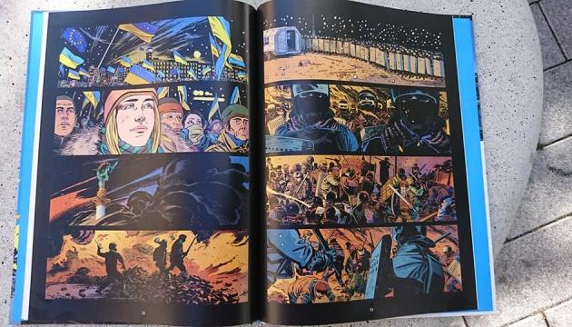 У Франції видали другу частину суперечливих коміксів про Євромайдан