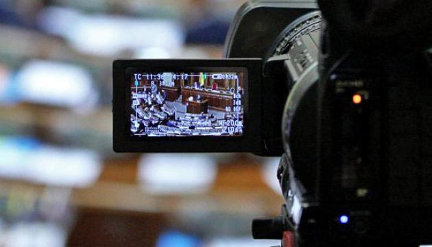 Голосами монобольшинства за сессию приняли лишь 15% законов - КИУ